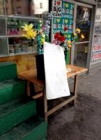 28_bushwickflowers.jpg